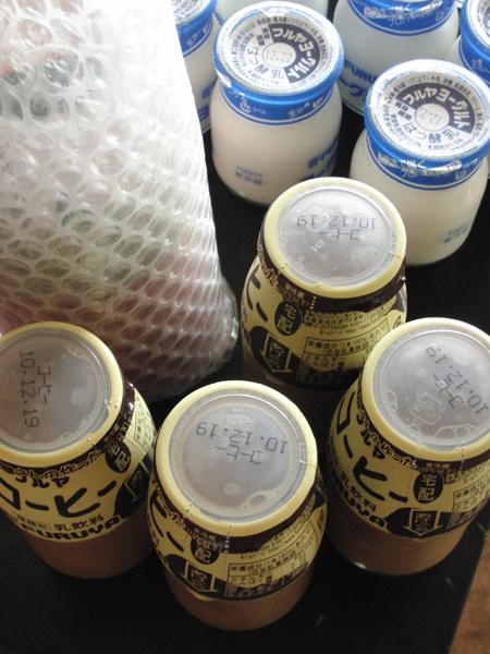 うえぶdeミルクで購入した瓶入り牛乳、ヨーグルト