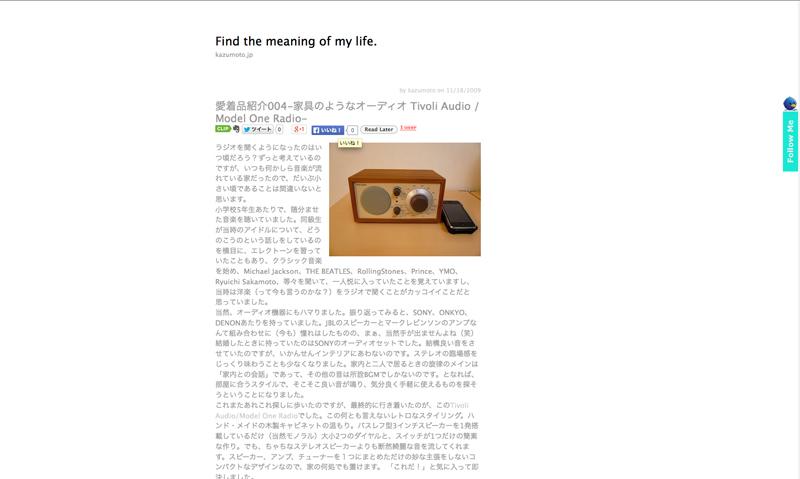 http://kazumoto.jp/?p=49