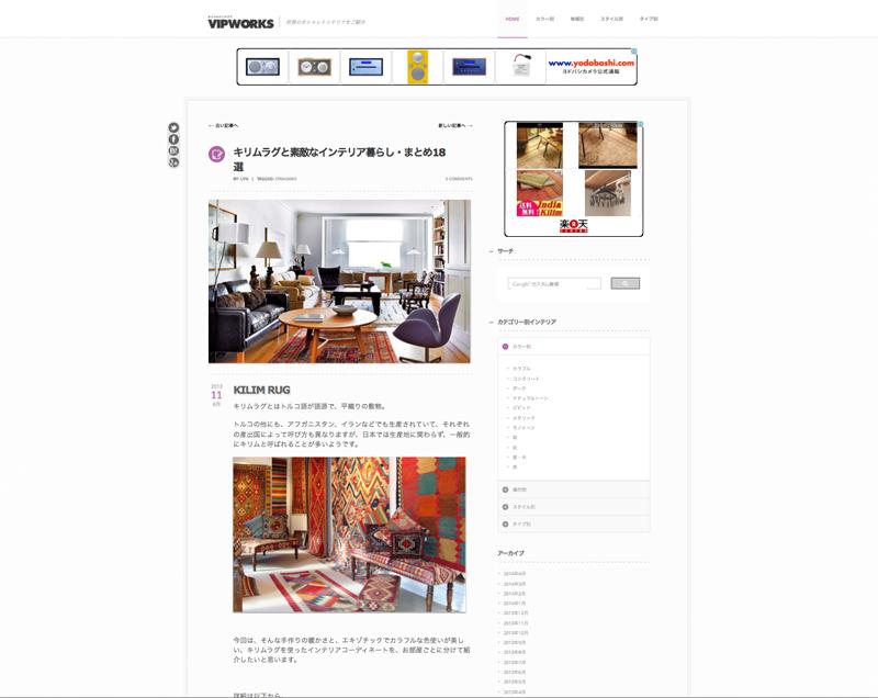 http://vipworks.net/interior/kilim-rug-interior-matome-18.html#.U0xgHcddEyI