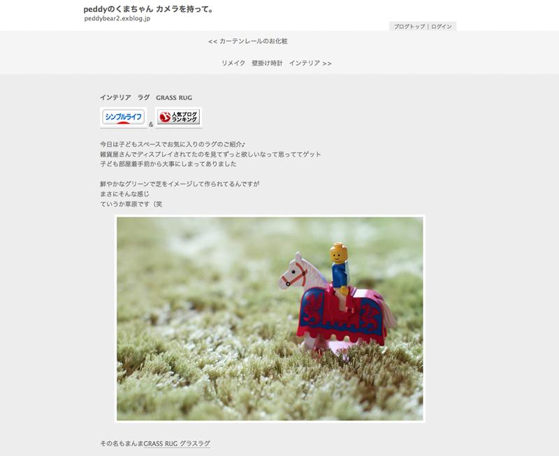 http://peddybear2.exblog.jp/14537840/