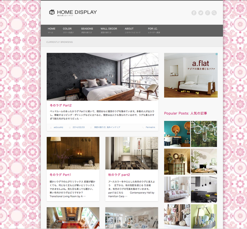http://www.home-display.com/page/1/?s=%E3%83%A9%E3%82%B0