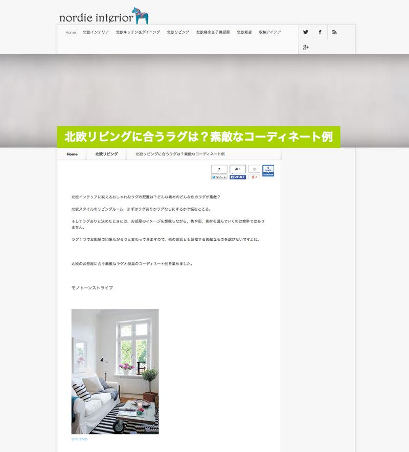 http://www.hokuointerior.com/219.html