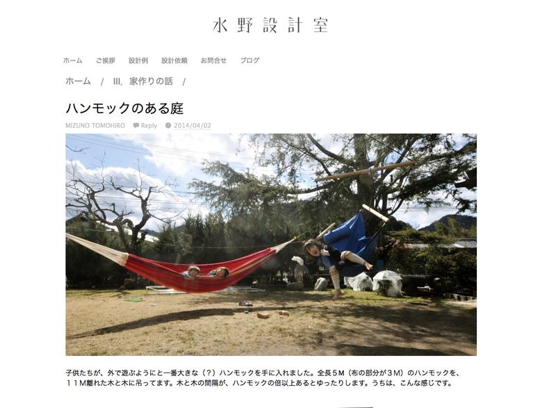 http://www.house.gs/2014/04/hammock.html