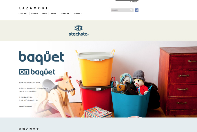 http://kazamori.com/stacksto/baquet.html