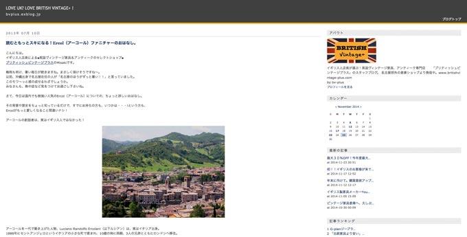 http://bvplus.exblog.jp/18056056/