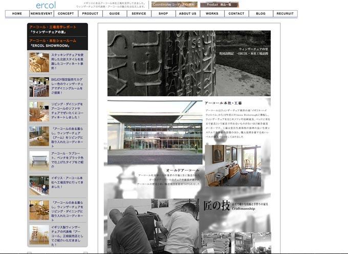 http://www.bigjoy.biz/home/product/ercol.html