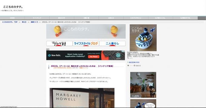 http://cocochicatachi.blog.fc2.com/blog-entry-76.html?q=%E3%82%A2%E3%83%BC%E3%82%B3%E3%83%BC%E3%83%AB