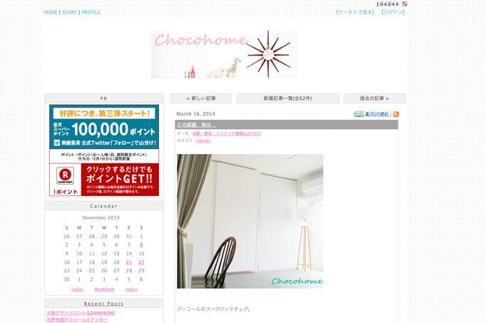 http://plaza.rakuten.co.jp/tokicco/diary/201403160001/