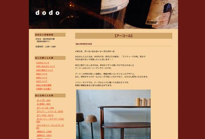 http://blog.livedoor.jp/dodo_nap/archives/cat_10024436.html