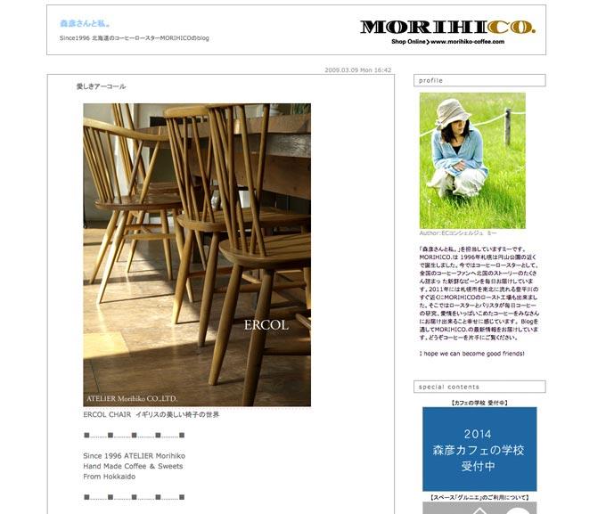 http://morihiko.blog103.fc2.com/blog-entry-183.html