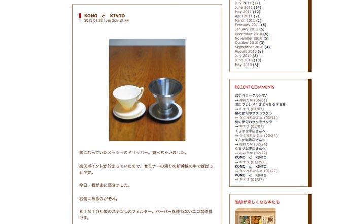 http://ukulele-cafe.jugem.jp/?eid=343