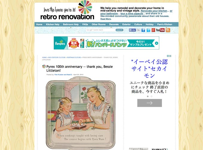 http://retrorenovation.com/2015/04/20/pyrex-100th-anniversary-thank-you-bessie-littleton/