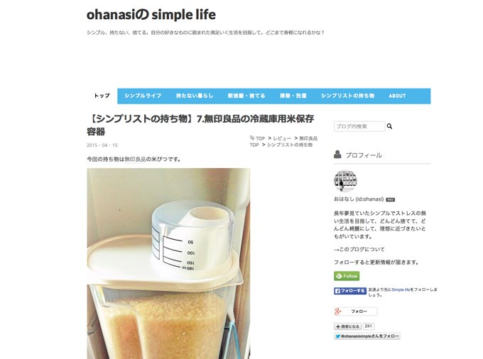 http://ohanasi.hatenadiary.jp/entry/MUJI_Rice_storage_containers