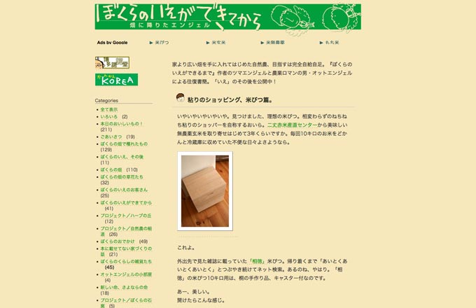 http://www.kankanbou.com/angel/?itemid=242&catid=15