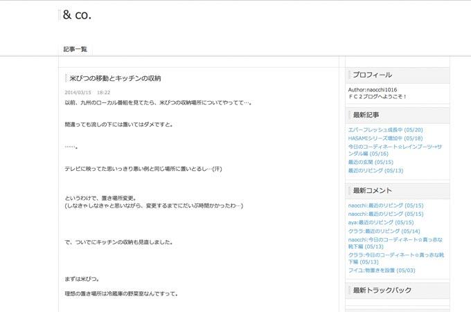 http://naocchi1016.blog.fc2.com/blog-entry-635.html