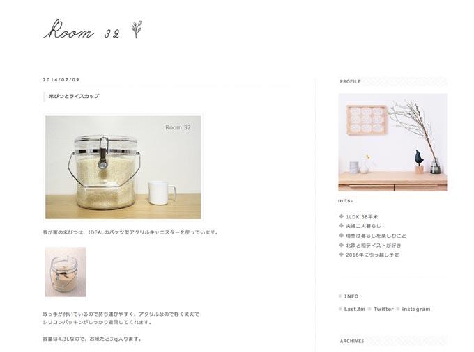 http://mitsutotsuki.blogspot.jp/2014/07/blog-post_9.html