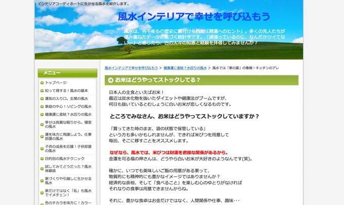 http://fusuiweb.com/category4/entry188.html