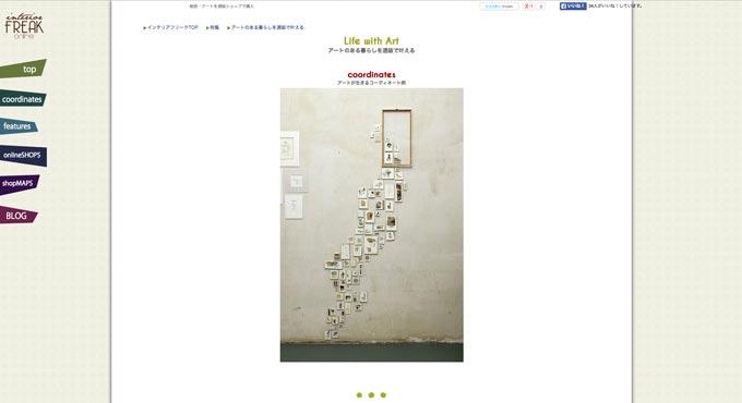 http://interior-online.net/feature_art.html