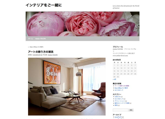 http://atelier-favori.com/weblog/?p=51
