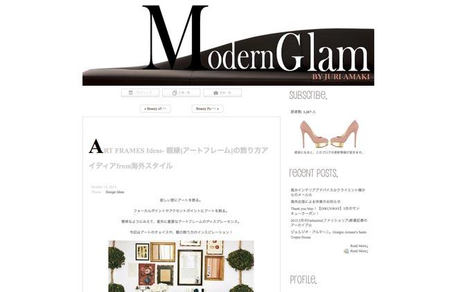 http://ameblo.jp/beautycloset/entry-11938865064.html