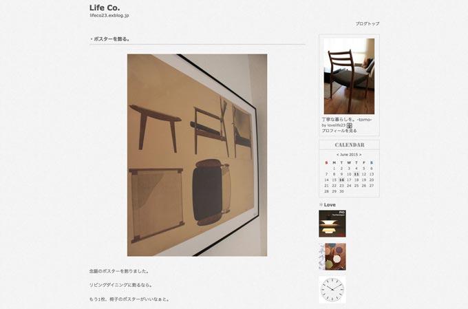 http://lifeco23.exblog.jp/18520488/