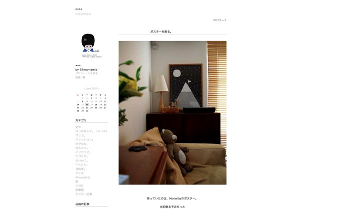 http://aula.exblog.jp/22910829