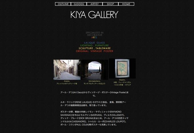 http://www.kiya.co.jp/outline.htm