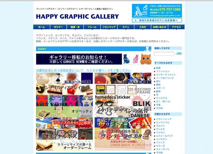 http://happygraphicgallery.com/
