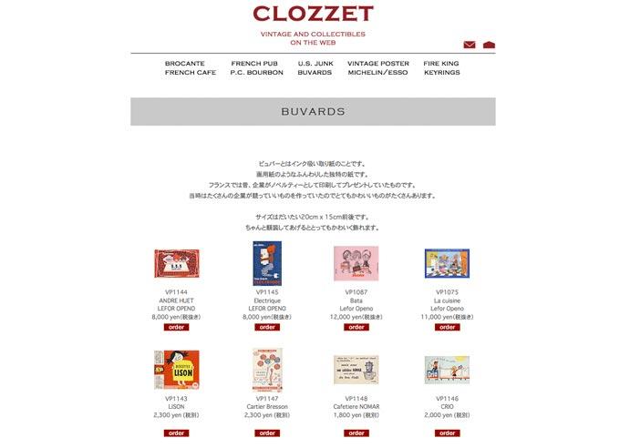 http://www.clozzet.com/index.html
