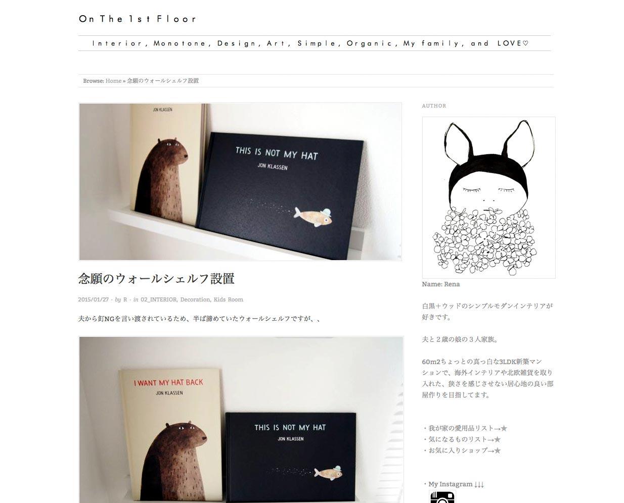 http://1st.flier.jp/?p=2794