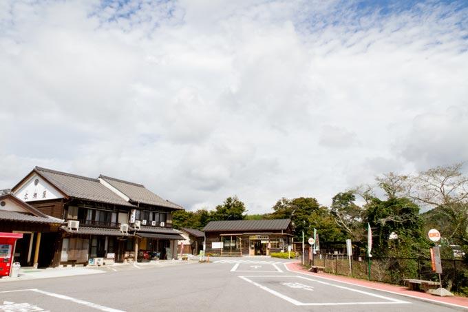 旧三河広瀬駅
