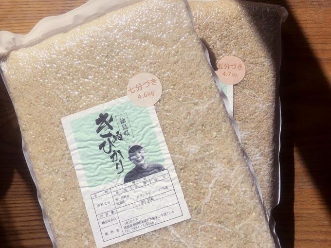 通販で購入したお米 キヌヒカリ