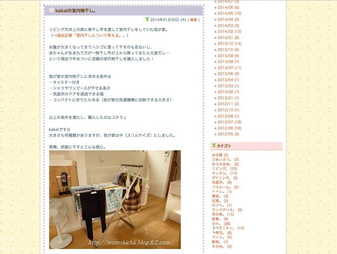 http://momokichii.blog.fc2.com/blog-entry-109.html