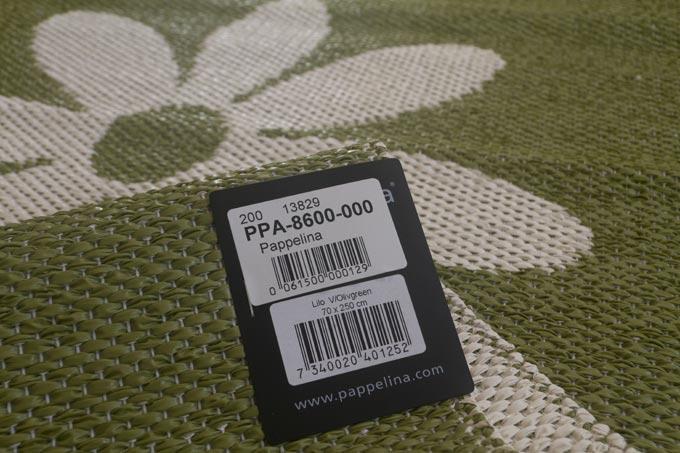 パペリナ Lilo Knitted Rug キッチンマット