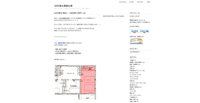 http://shimashima790.blog.fc2.com/blog-entry-237.html