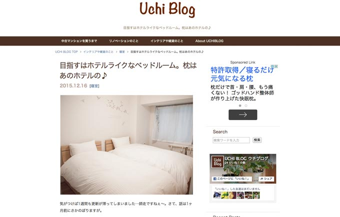 http://kries.jp/uchiblog/bed-room