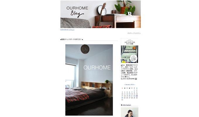 http://ourhome305.exblog.jp/20959776/