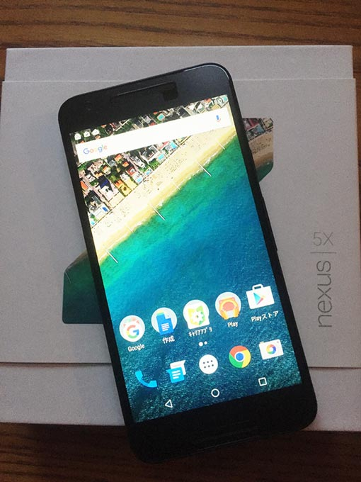 Y!mobile Google Nexus 32GB