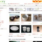日本語でハンドメイドを楽しむサイト