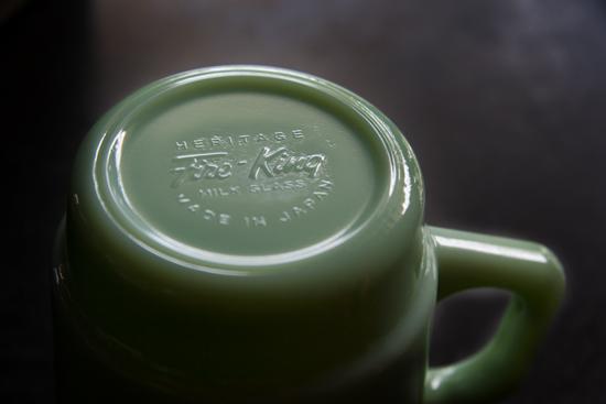 Fire-King Japan Mug