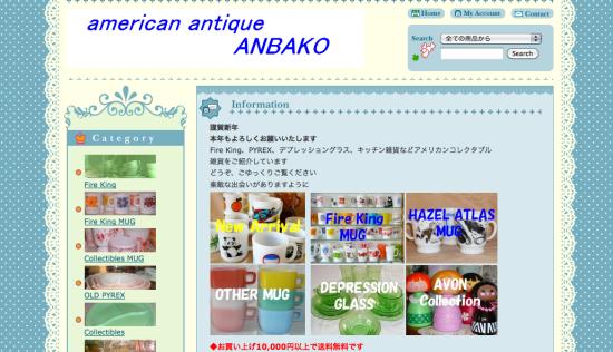anbako