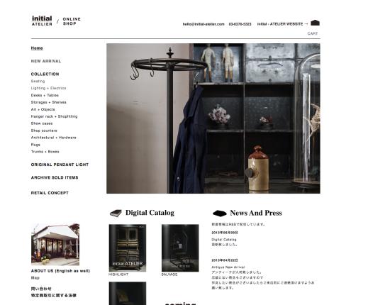 www.initial-atelier.com