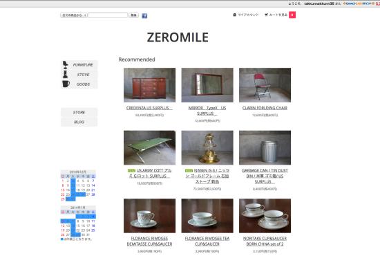 http://zero-mile.com/