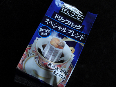 おともだちお気に入りのきくのコーヒー